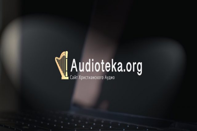 Media website Audioteka.org